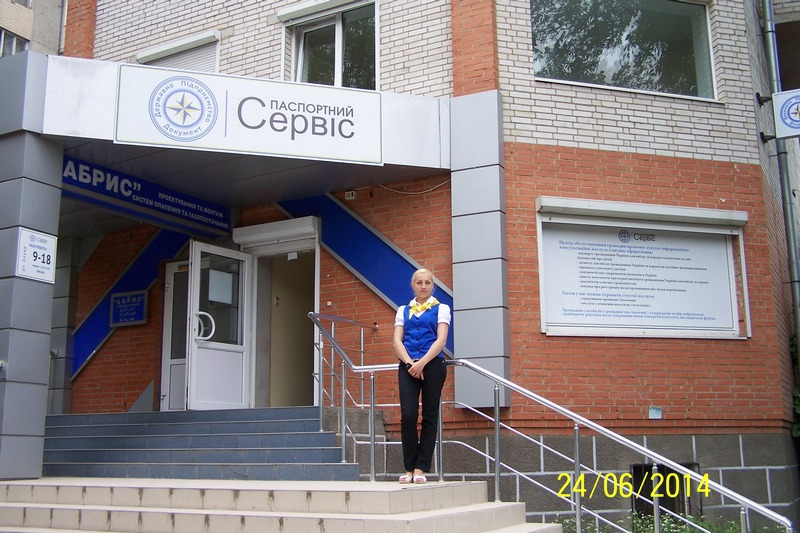 VINNYTSYA CENTER DP DOCUMENT