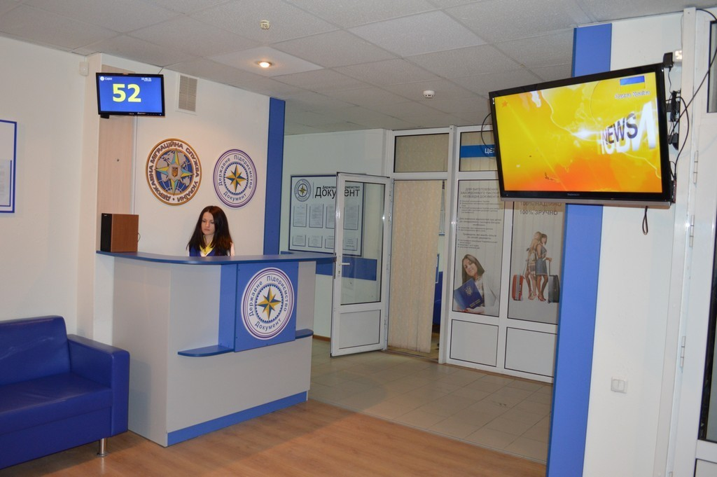 TERNOPIL the DOCUMENT CENTER